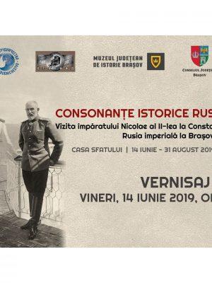 Expoziția - CONSONANȚE ISTORICE RUSO-ROMÂNE: VIZITA ÎMPĂRATULUI NICOLAE AL II-LEA LA CONSTANȚA (1/14 IUNIE 1914) ȘI RUSIA ȚARISTĂ LA BRAȘOV